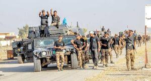 عراق (2).jpg