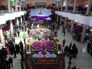 عکس/ نمایشگاه گل در کره شمالی