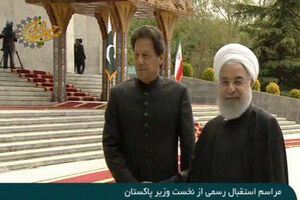 فیلم/ استقبال رسمی روحانی از عمران خان