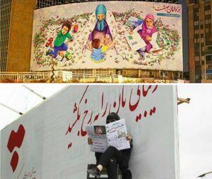واکنش فمینیستها به دو عکس