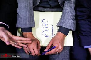 پنجمین جلسه رسیدگی به اتهامات متهمان پرونده تعاونیهای البرز ایرانیان و ولیعصر