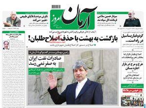 خرم: هدف اصلاحطلبان، جدایی دین از سیاست و حذف شورای نگهبان است/ دلار ۴۲۰۰ تومانی، بزرگترین اشتباه دولت روحانی بود