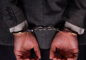 بازداشت دو مسئول در تهران به اتهام اختلاس میلیاردی