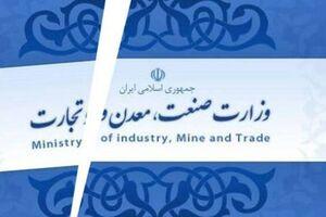 """چرا تشکیل """"وزارت واردات"""" غیرقانونی است؟/ لابی دولت با لاریجانی برای رایآوردن یک طرح"""