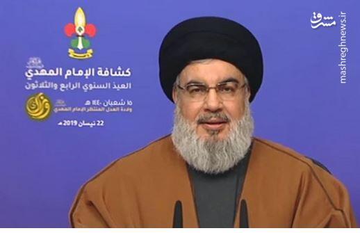 فیلم/ واکنش سیدحسن نصرالله  به تحریم نفتی ایران