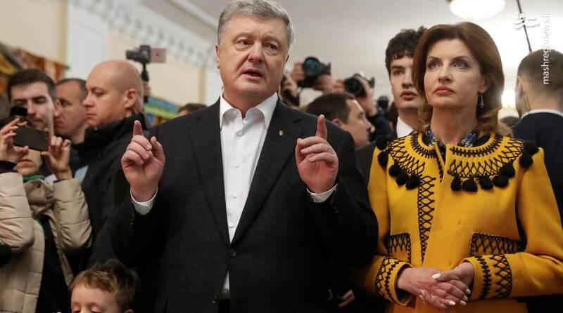 عکس/ پیروزی زلنسکی در انتخابات اوکراین - 3
