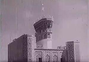 فیلمی قدیمی از حرم امام رضا (ع) در سال ۱۳۴۰   