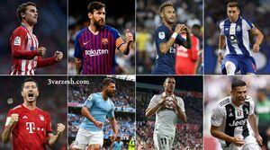 عکس/ ستارگان دنیای فوتبال و فرزندانشان