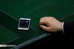 عکس/  تلفن همراه نمایندگان مجلس