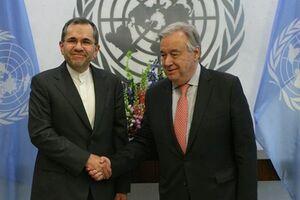 آغاز فعالیت تختروانچی در سازمان ملل