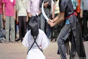 اعدام عربستان