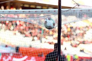 بیانیه کمیته اخلاق برای مبارزه با بیاخلاقیهای فوتبال
