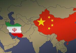 نقشه ایران و چین