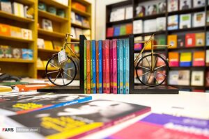 قدیانی: ارشاد از ناشران کتاب بخرد
