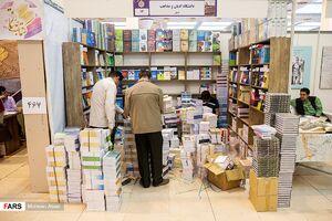 عکس/ نخستین روز نمایشگاه کتاب تهران