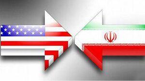 پرچم  ایران و امریکا