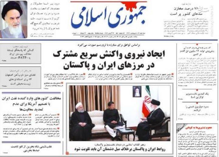 جمهوری اسلامی: ایجاد نیروی واکنش سریع مشترک در مرزهای ایران و پاکستان