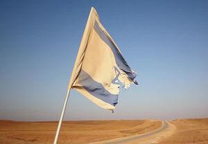 نابودی اسرائیل - نمایه