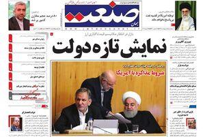 ابتکار: ایران در برجام پیروز شد!/ دلار جهانگیری، باعث فرار سرمایه از کشور و رانت ارزی شد