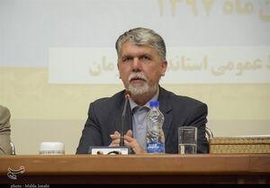 """واکنش وزیر ارشاد به تخلف """"رحمان۱۴۰۰"""""""