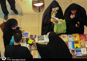 دومین روز نمایشگاه کتاب تهران /تصاویر