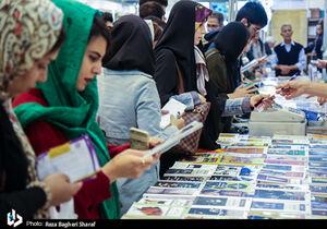 مردم چقدر کتاب از نمایشگاه خریدند؟