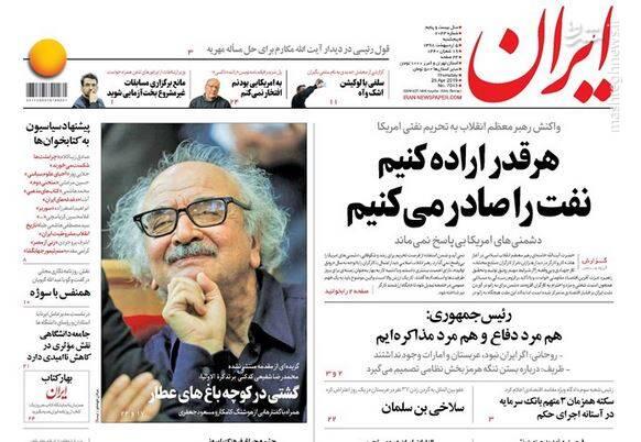 ایران: هرقدر اراده کنیم نفت را صادر میکنیم