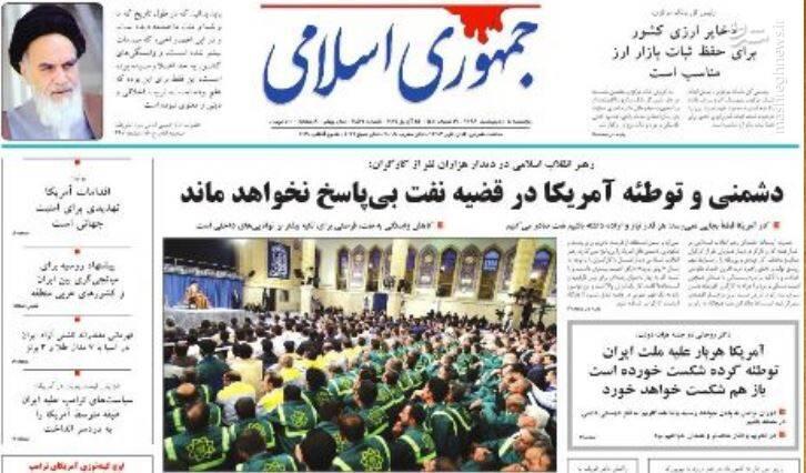 جمهوری اسلامی: دشمنی و توطئه آمریکا در قضیه نفت بیپاسخ نخواهد ماند