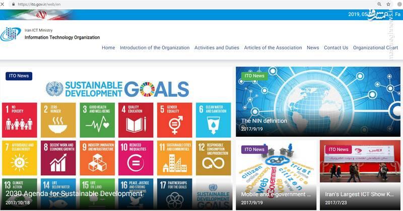 مراسم روز جهانی دختران در ICT