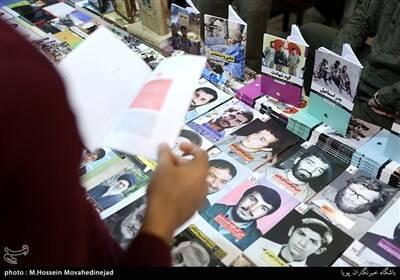 عکس/ روز دوم نمایشگاه کتاب تهران - 30