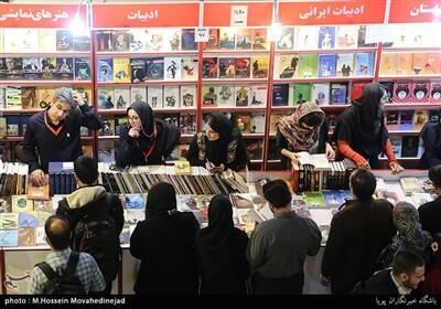 عکس/ روز دوم نمایشگاه کتاب تهران - 29