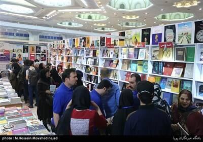 عکس/ روز دوم نمایشگاه کتاب تهران - 27
