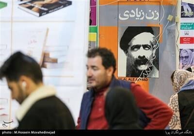 عکس/ روز دوم نمایشگاه کتاب تهران - 25