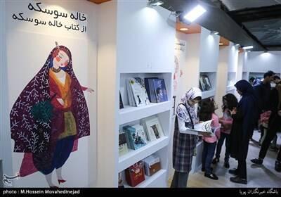 عکس/ روز دوم نمایشگاه کتاب تهران - 22
