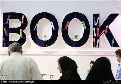 عکس/ روز دوم نمایشگاه کتاب تهران - 21