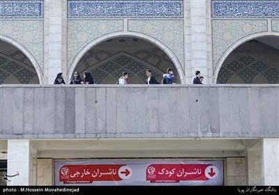 عکس/ روز دوم نمایشگاه کتاب تهران - 18