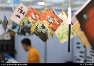 عکس/ روز دوم نمایشگاه کتاب تهران - 16
