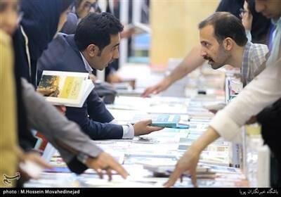 عکس/ روز دوم نمایشگاه کتاب تهران - 14