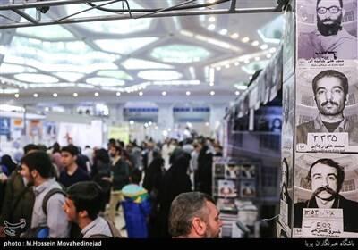 عکس/ روز دوم نمایشگاه کتاب تهران - 11