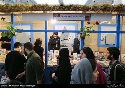 عکس/ روز دوم نمایشگاه کتاب تهران - 9