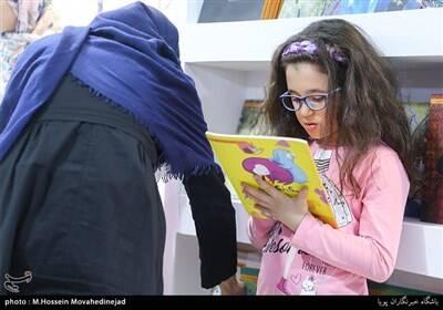 عکس/ روز دوم نمایشگاه کتاب تهران - 6