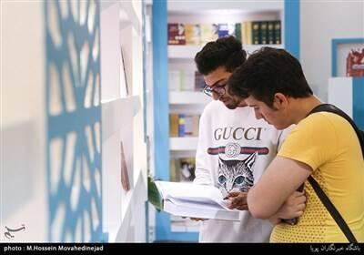 عکس/ روز دوم نمایشگاه کتاب تهران - 5