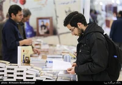 عکس/ روز دوم نمایشگاه کتاب تهران - 3