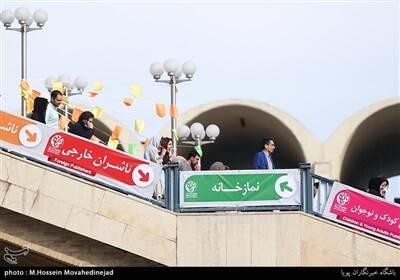 عکس/ روز دوم نمایشگاه کتاب تهران - 0