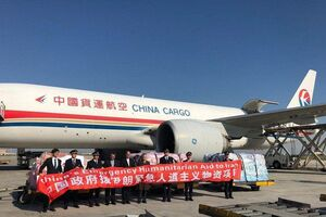 عکس/ نخستین کمکهای چین به سیل زدگان ایران