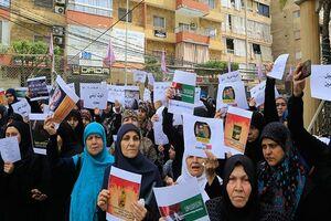 اعتراض لبنانیها به اعدام ۳۷ نفر در عربستان