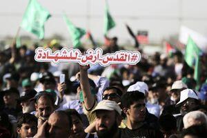 تظاهرات علیه ترامپ در اردن