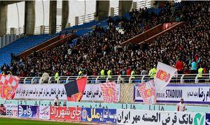 ورزشگاه امام رضا(ع)