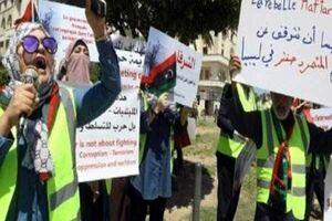 تظاهرات جلیقه زردها به لیبی رسید