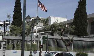 سفارت آمریکا در پاکستان نمایه